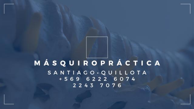Columna vertebral, quiropraxia providencia, quiropractica